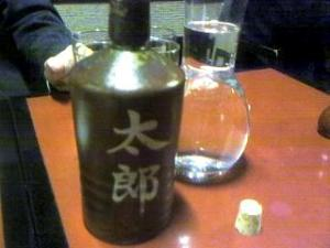 牛たん太郎(焼酎)