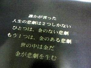 三田二郎(小2)