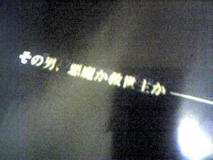 三田二郎(小玉子)