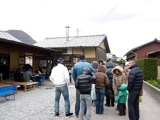 なかむら(行列)