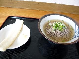 馬渕製麺所(蕎麦と平天)