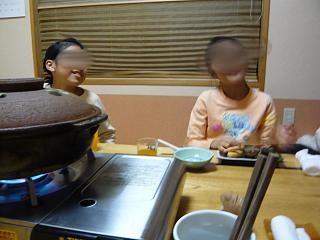 なかむら(カセットコンロ)