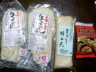 うどん、天ぷら、おでん味噌
