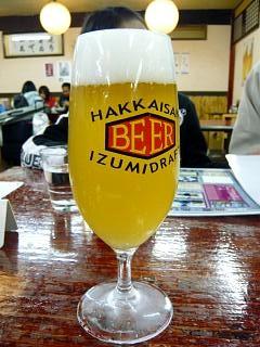 湯沢(ビール)
