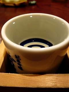 らくよう(日本酒)