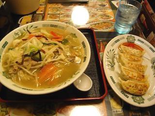 日高屋(タンメン・ギョーザ)