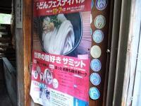 植田製麺所(その1)