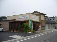 宮川(お店の外観)