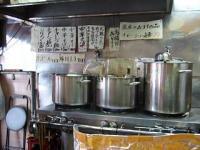 麺屋(厨房)