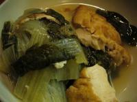 エノキ屋(野菜の煮浸し)