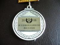 銀メダル4