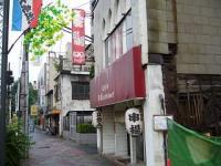 串揚げ100円ショップ(お店外観1)