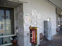 万太郎(外の壁1)