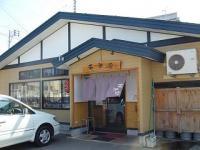 天池屋(お店外観)