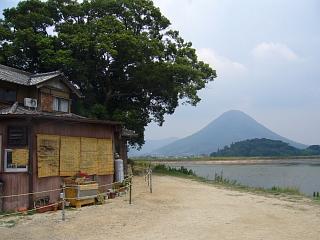 松井製麺所(その2)