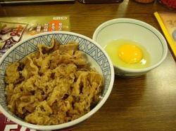 らんぷ亭(牛丼)