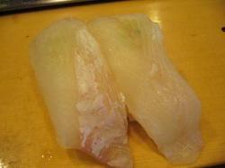 栄寿司(鮃)