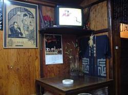 神谷酒場(店内・TV)