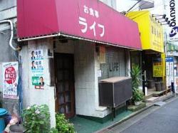 早稲田界隈(LIFE)