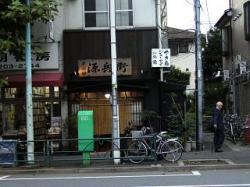 早稲田界隈(源兵衛)