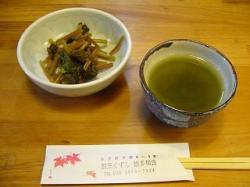 徳多和良(小鉢&味噌汁)