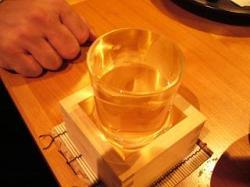 かがり火(お酒1)
