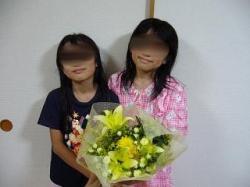 結婚記念日(花束)