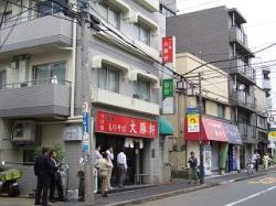 大勝軒大塚(お店外観)