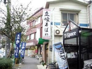 葛飾(町の立ち食い蕎麦)