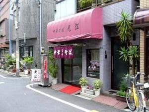 光江(お店外観)