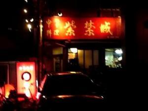 三田夜景(その2)