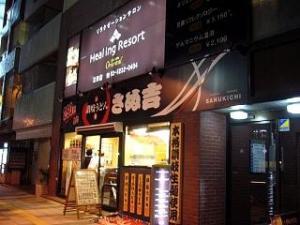 三田夜景(その4)