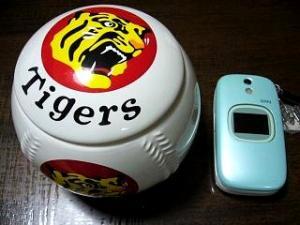 タイガース釜飯(大きさ比較)