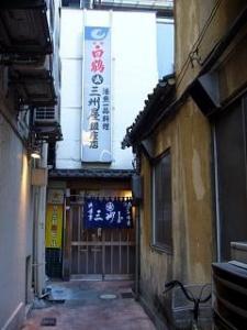三州屋(お店外観1)