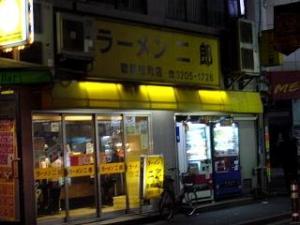 歌舞伎町(二郎)