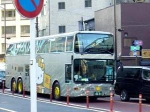 キティバス2