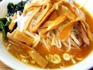 えぞ菊(味噌2)