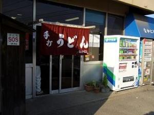 中西(お店外観)