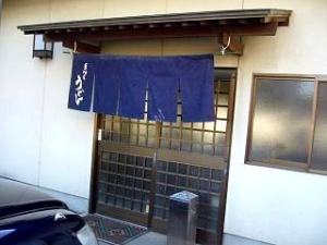 松岡(お店外観)