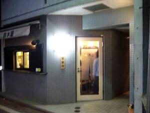 鈴木屋(お店外観)