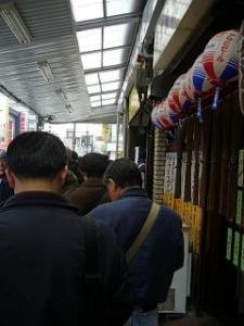 ラーメン二郎関内支店(店先)