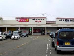 万太郎(遠目)