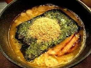 ひまわり(特製つけ中盛り つけ汁)