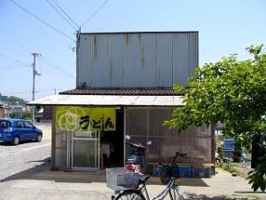島田(お店正面)