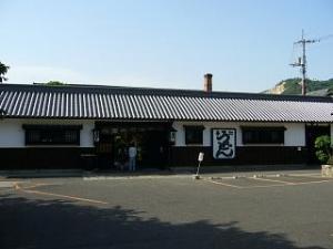 山田家(駐車場)