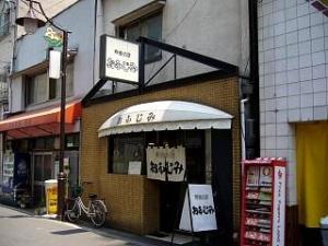 おなじみ(お店外観)