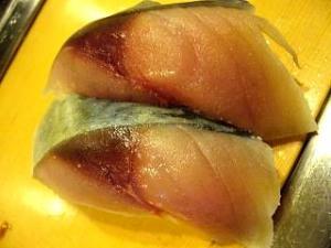 栄寿司(鯖)