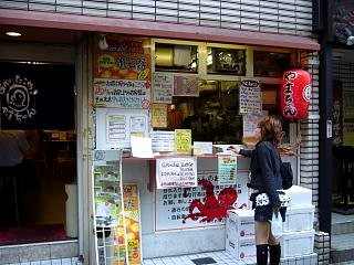 やまちゃん(店外観)
