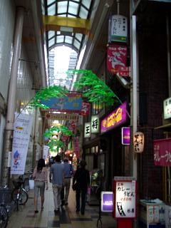 ジャン横(通り)