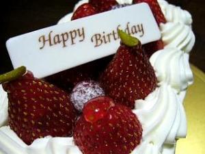 ケーキ(その2)